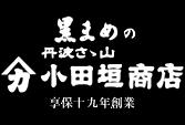 株式会社 小田垣商店のロゴマーク